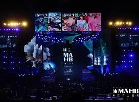 2019 16th MAHB时尚先生年度盛典 (含创意脚本)