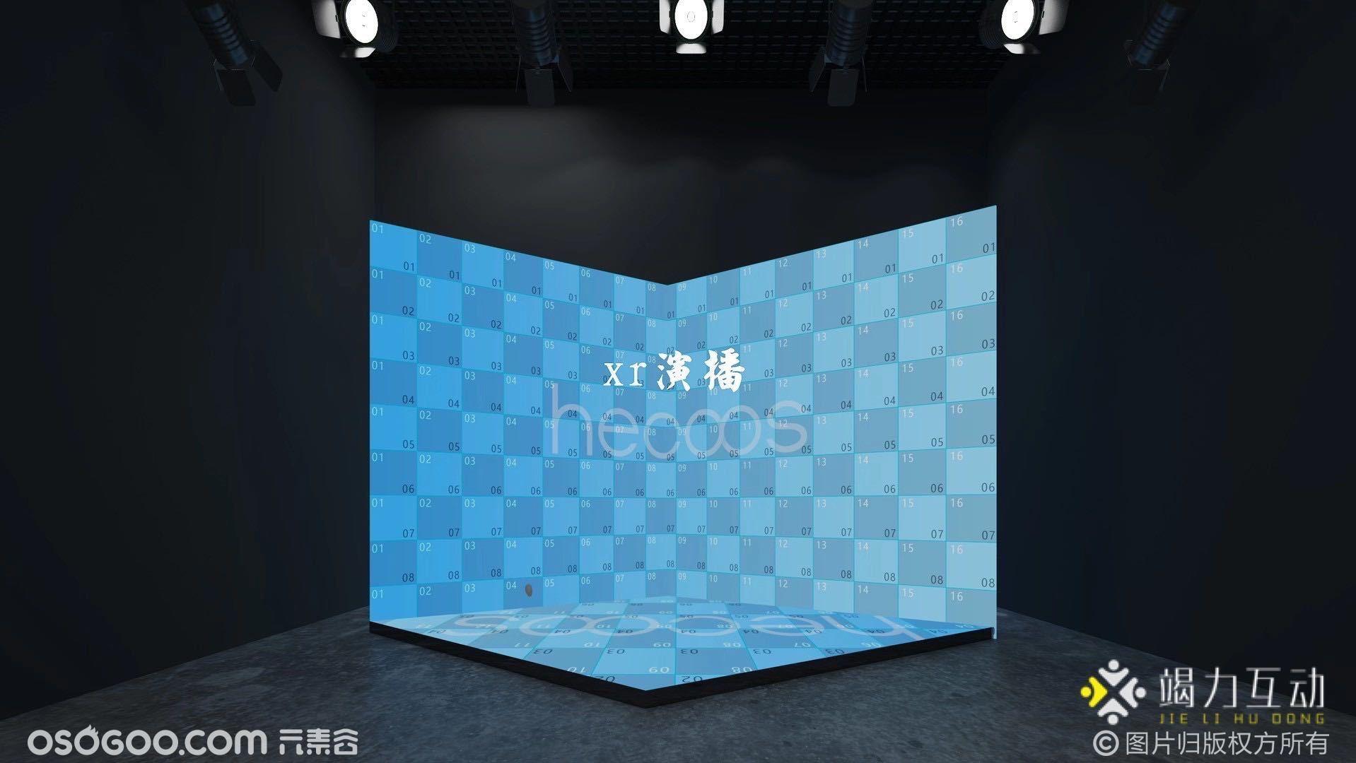 广州XR直播基地租赁