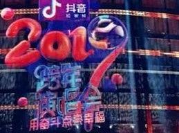 2019年江苏卫视跨年晚会 技术助阵盛宴