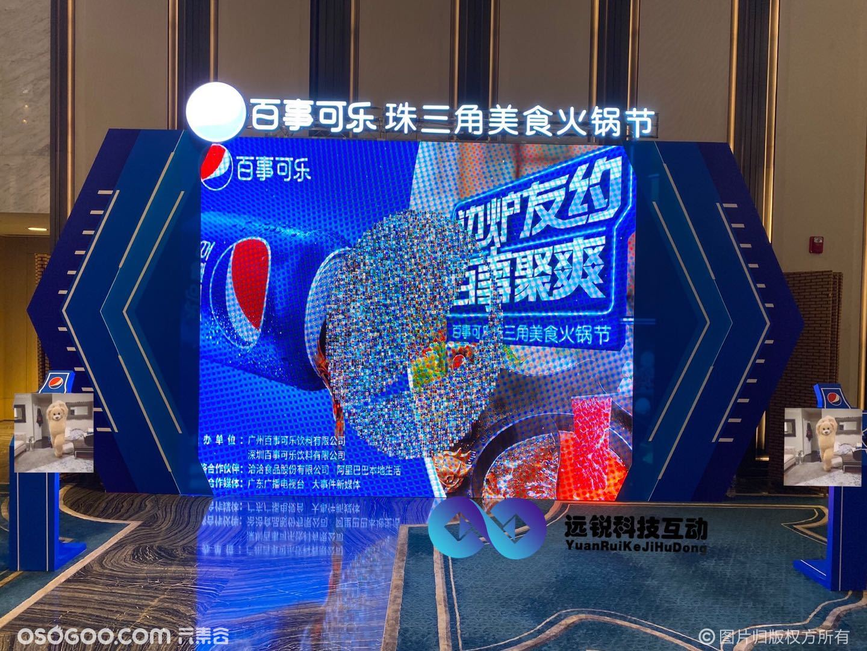 广州百事可乐美食节微信签到墙
