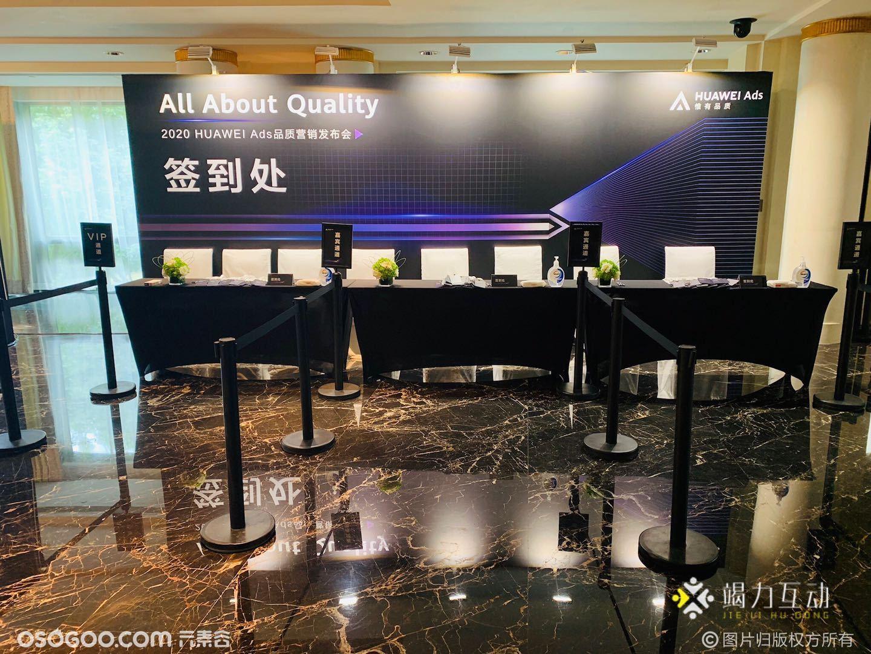 上海半岛手环签到抽奖