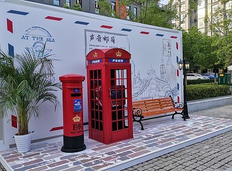 声音邮局互动装置录音送祝福邮寄声音明信片
