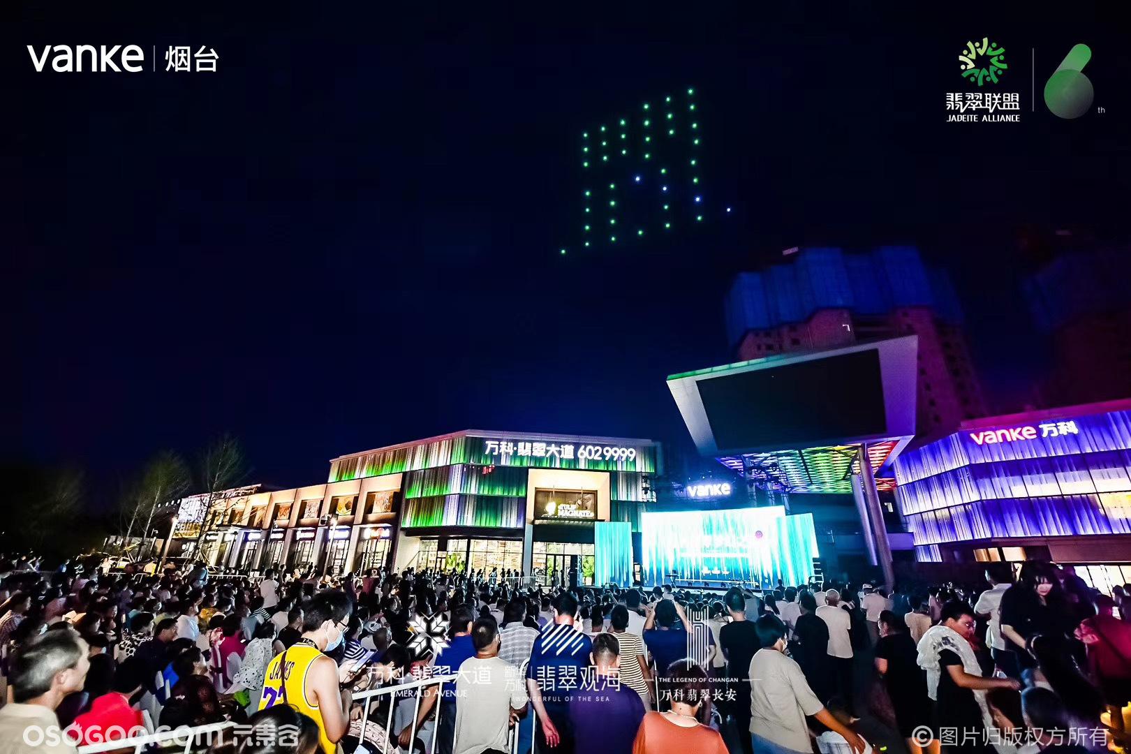 山东烟台万科—翡翠联盟示范区发布会 40架无人机表演空中呈现
