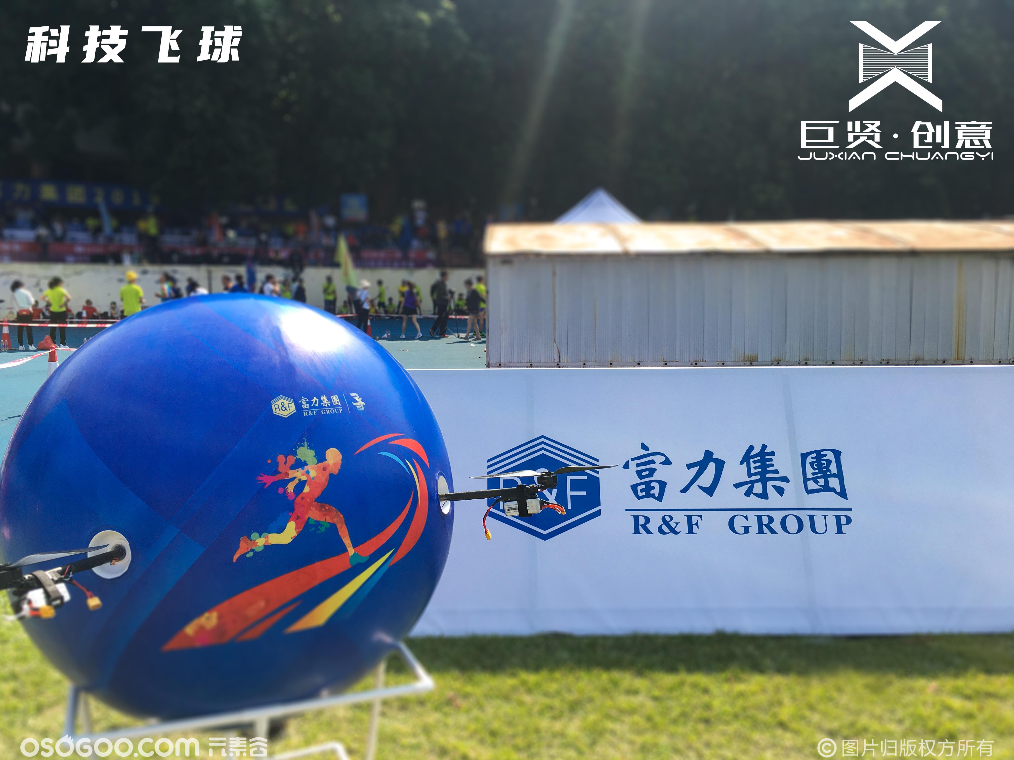 科技感启动仪式 无人机飞球