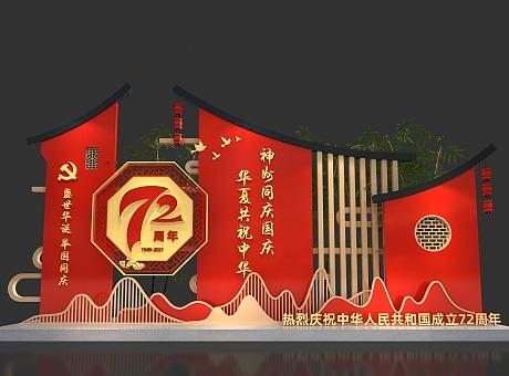 中式DP点国庆节美陈设计