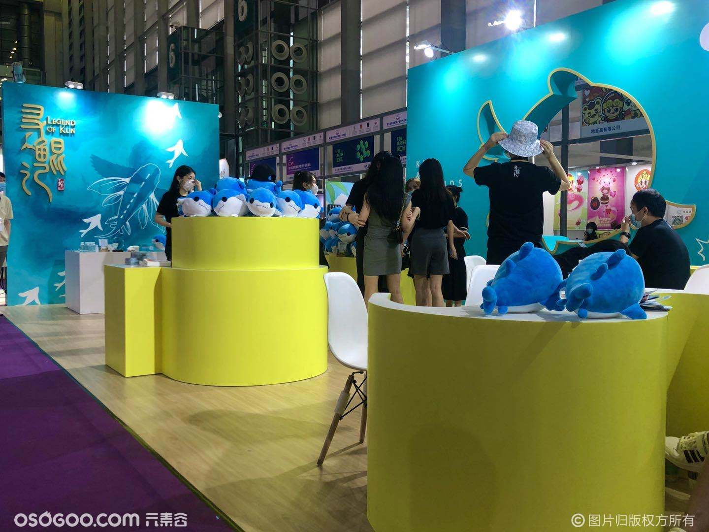 2020深圳国际IP授权展
