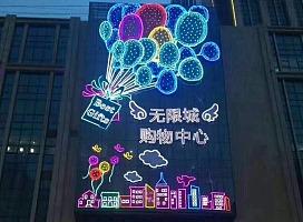 梦幻灯饰画-大型商城美陈设计灯饰画出租租赁