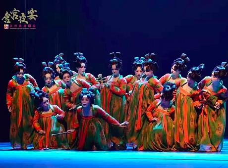 唐宫夜宴 高端创意舞蹈