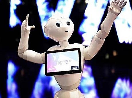 科技博览会