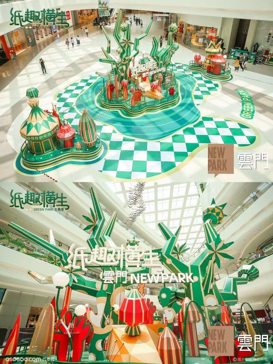 2021年环保艺术展 低碳艺术美陈 商场美陈