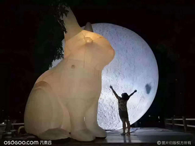 中秋节浪漫主题发光月球发光月兔出售