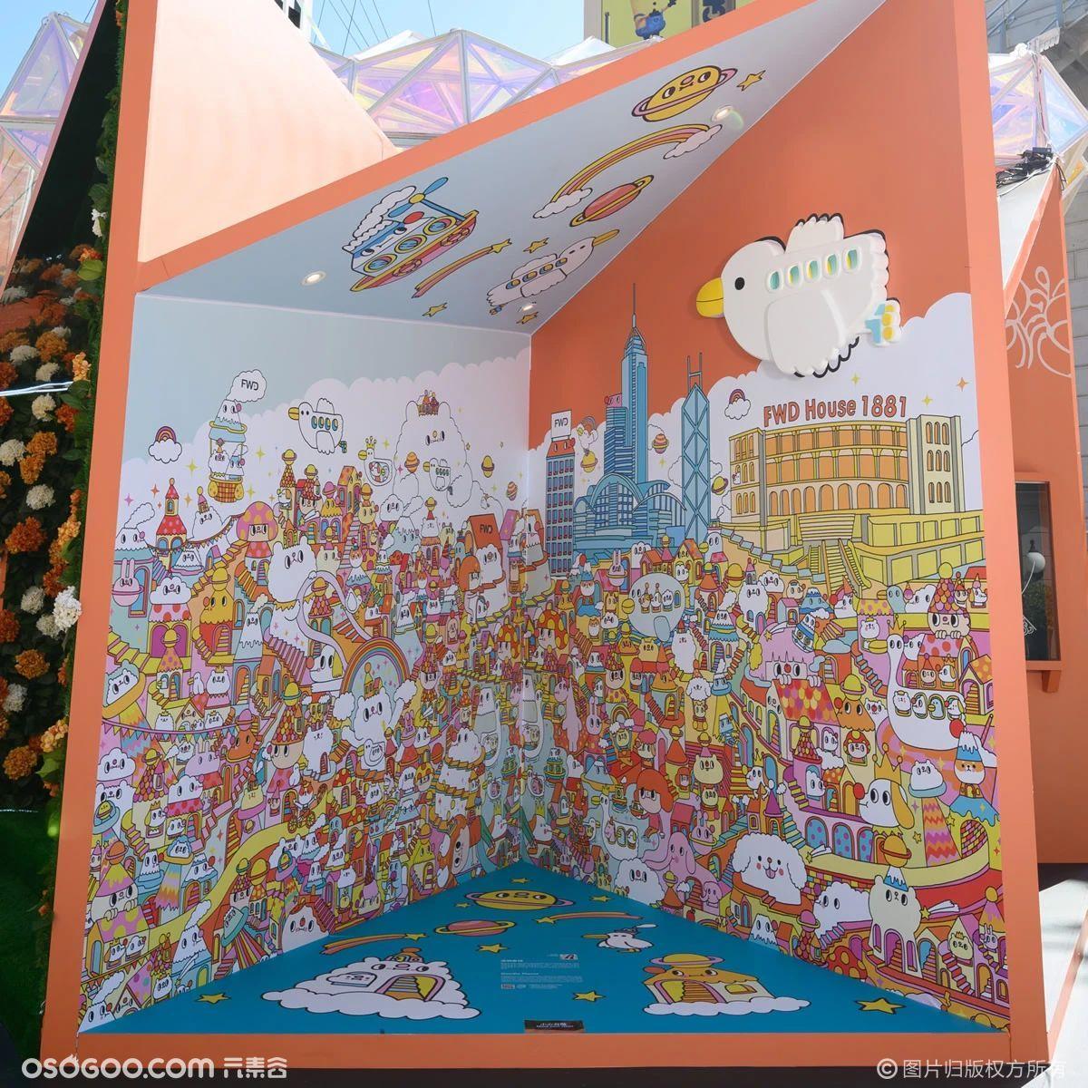 香港「敢乐艺术 · 敢闯人生艺术展」