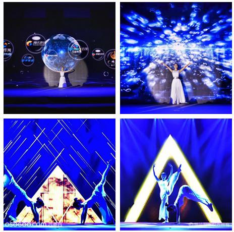 高端开场舞 互动视频秀 创意开场节目推荐