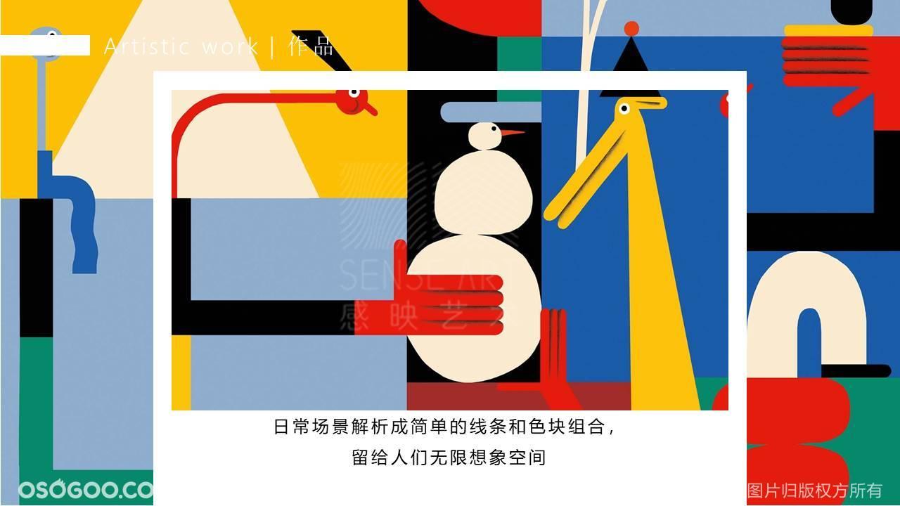 【奇迹异想世界】德国插画艺术家主题IP沉浸式体验展-感映艺术