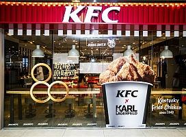 肯德基时装秀现场丨KFC X Karl Lagerfeld