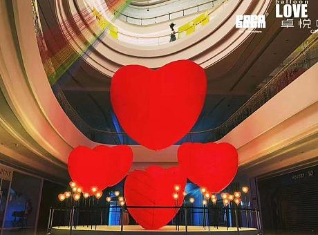 深圳卓越中心520活动向爱而生充气发光爱心气模
