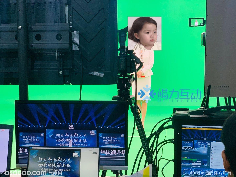 东弘润庆典虚拟直播线上发布会