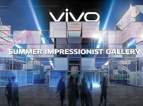 VIVO夏季音乐会案例