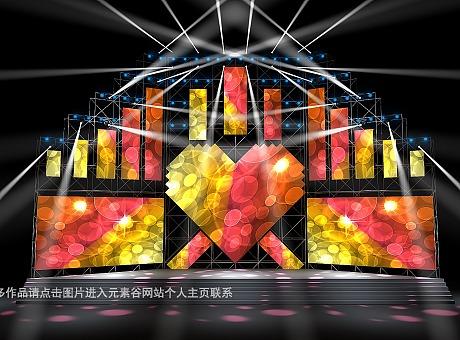2020七夕情人节舞美设计舞台效果图设计定制案例