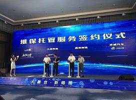 上海三甲绿地铂瑞酒店-4人iPad签约
