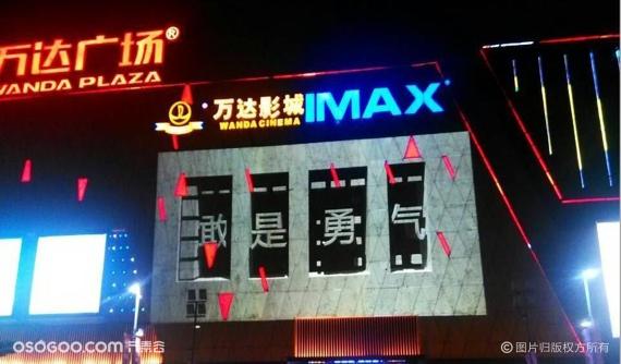 【全息投影】广东最具性价比的3DMapping楼体投影