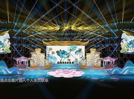 中秋节舞美效果图莲花节舞美设计荷花节舞美效果图设计定制