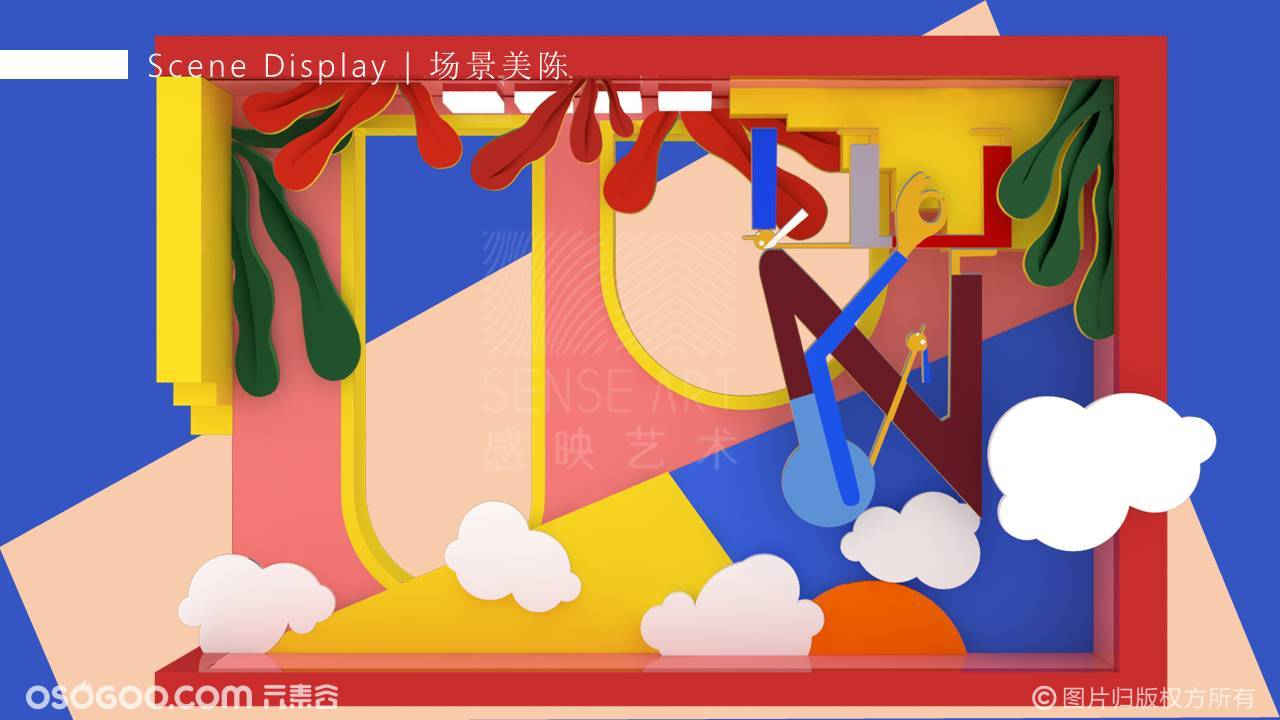 【丛林奇缘】白俄罗斯插画艺术家主题IP沉浸式体验展-感映艺术