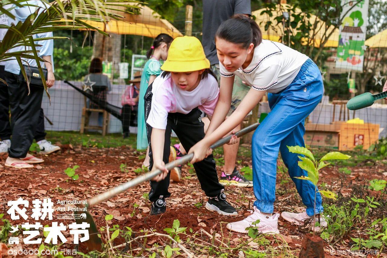 保良古村农耕艺术节