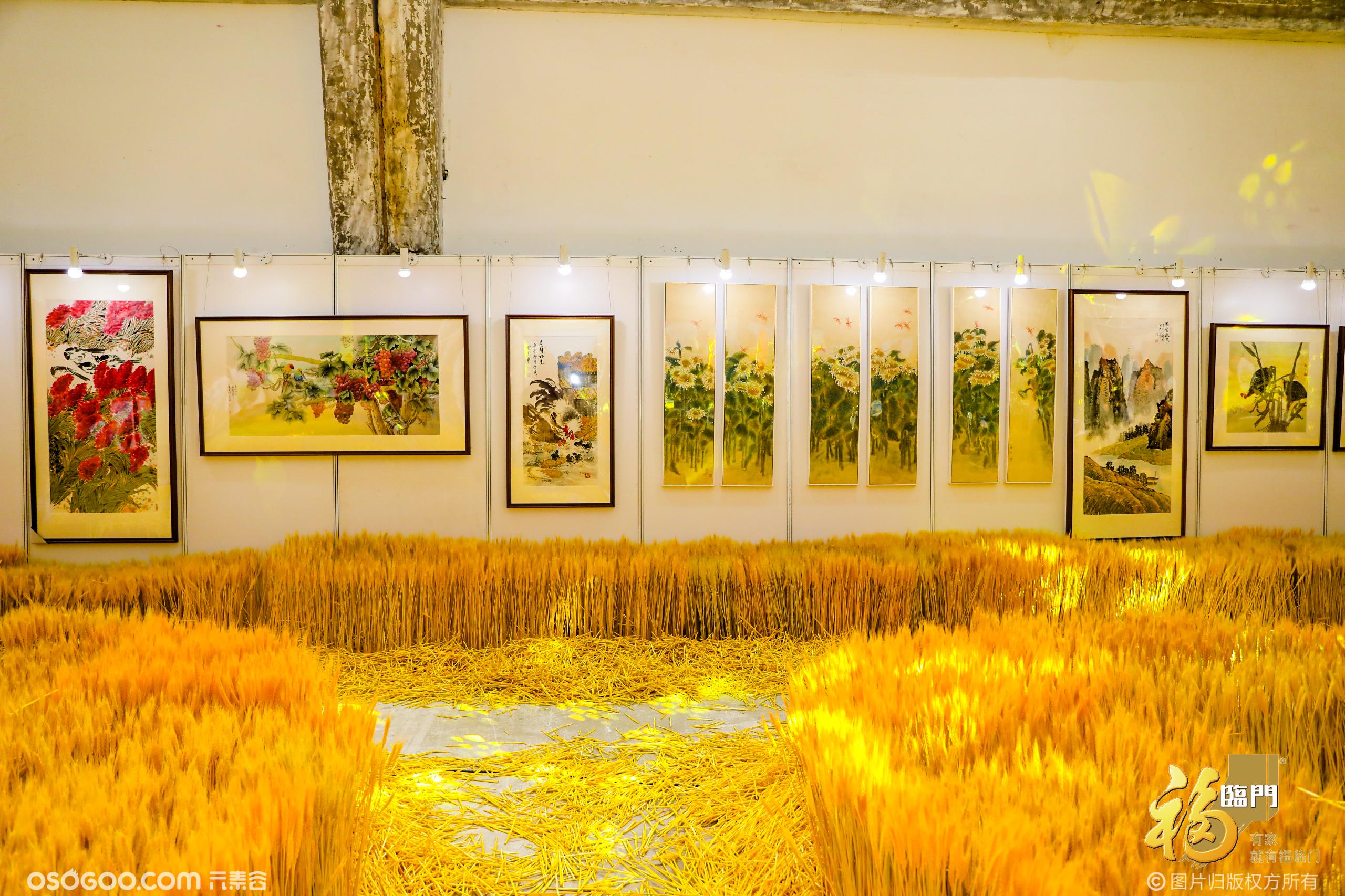 庆丰收,福临门——第三届黄金产地黑土玉米丰收节