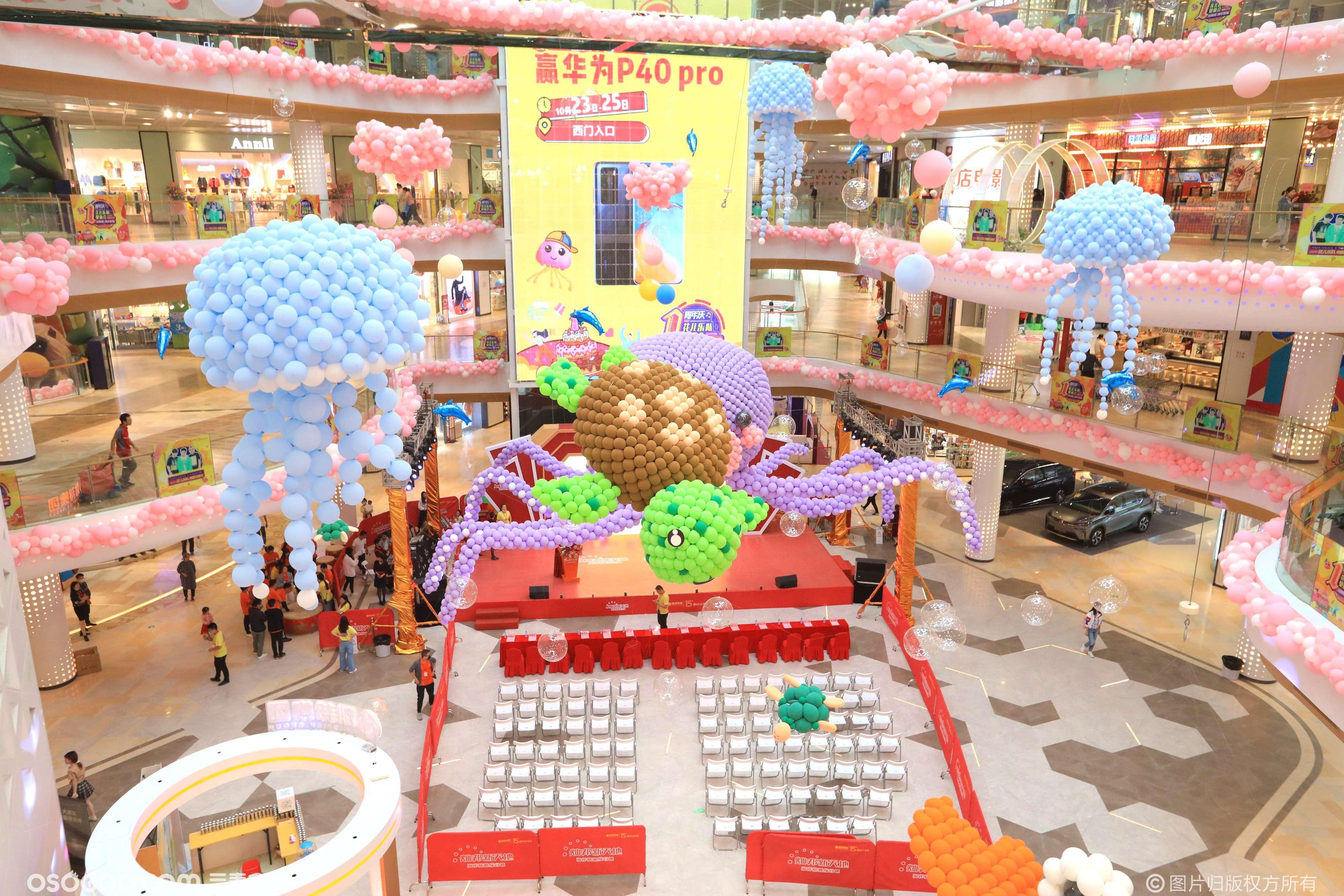 惠州灿邦新天地海洋气球主题气球布置