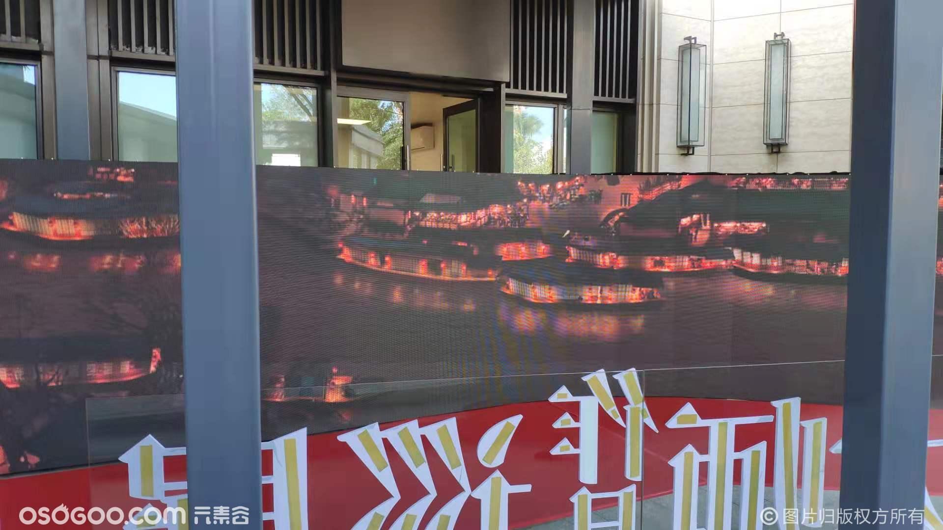 出租清明上河图世博会原版视频 3D动态版清明上河图视频资源