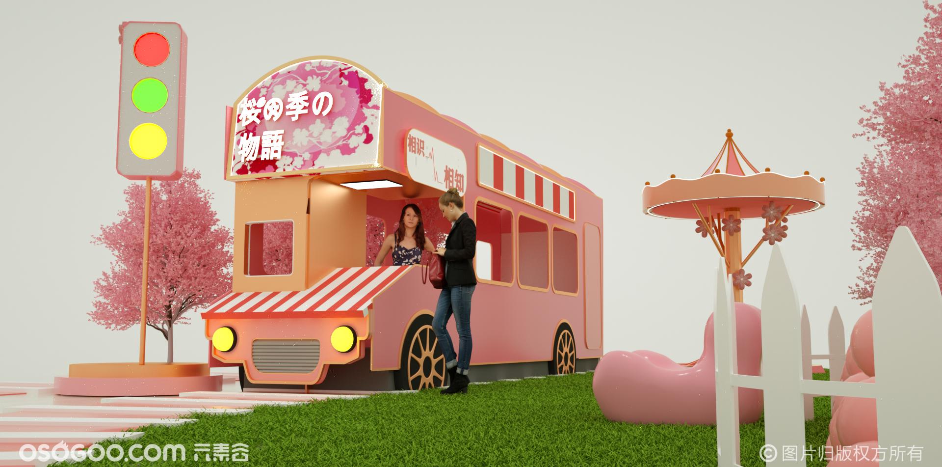 2020商业美陈设计-樱花车站