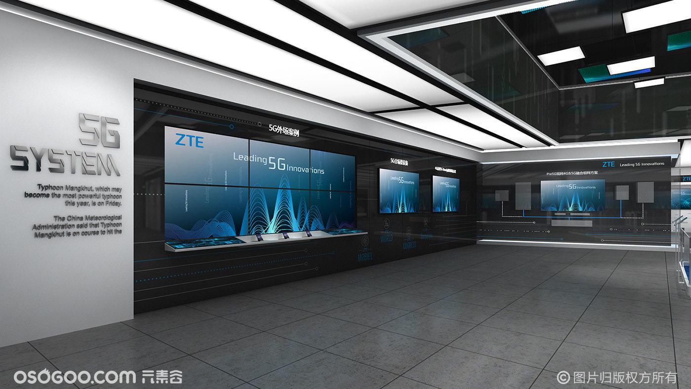 NWC 2019 ZTE展厅设计