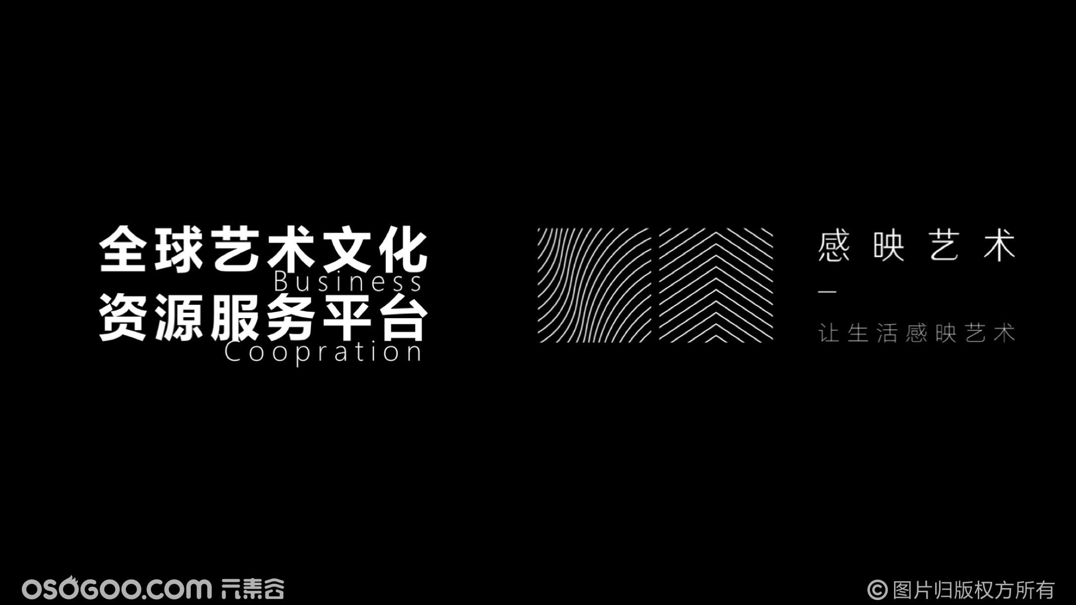【阳光潮乐园】新西兰艺术家主题IP沉浸式体验展-感映艺术出品