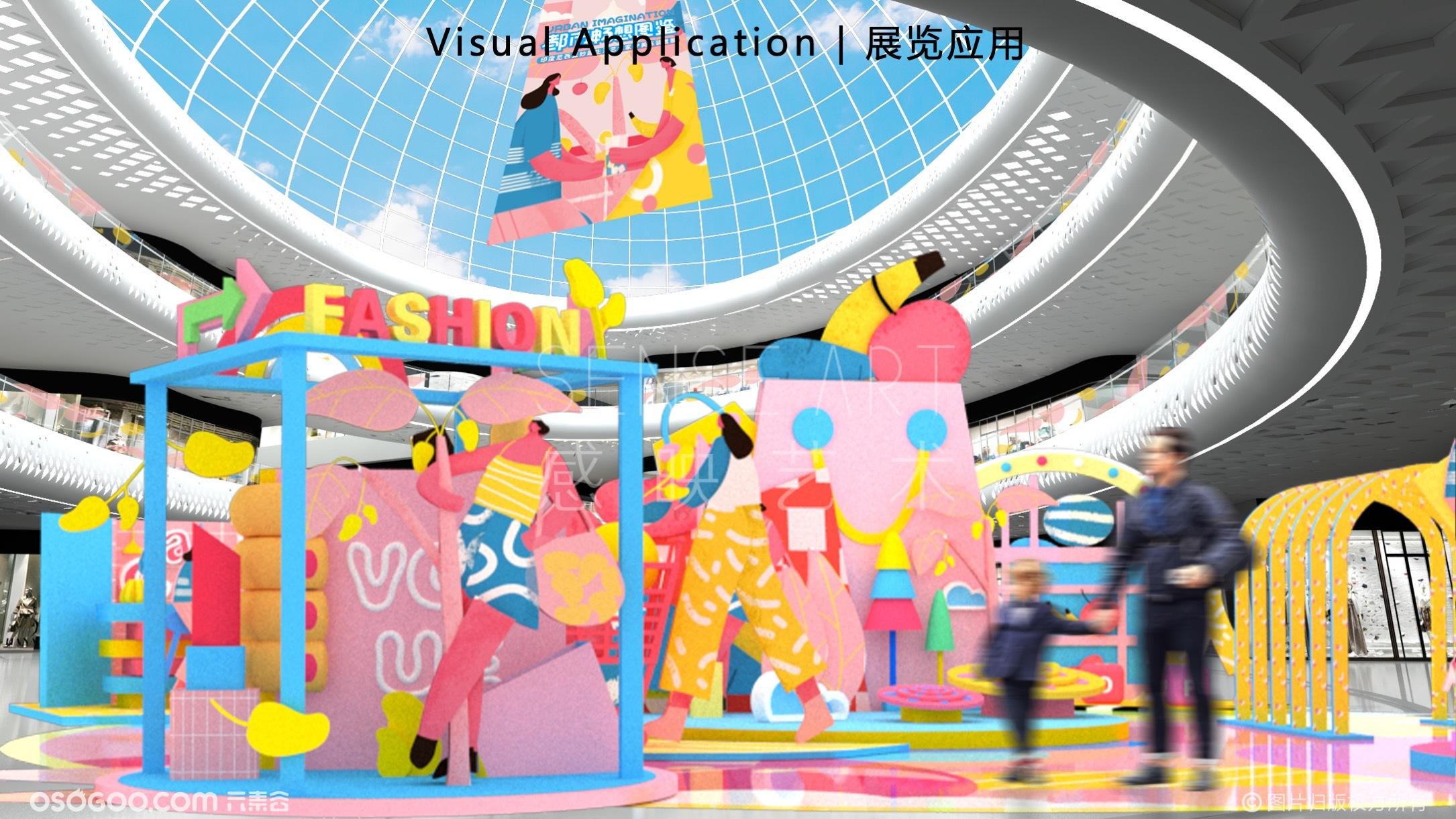 【都市畅想图鉴】印度尼西亚妙趣生活艺术家主题IP美陈装置展