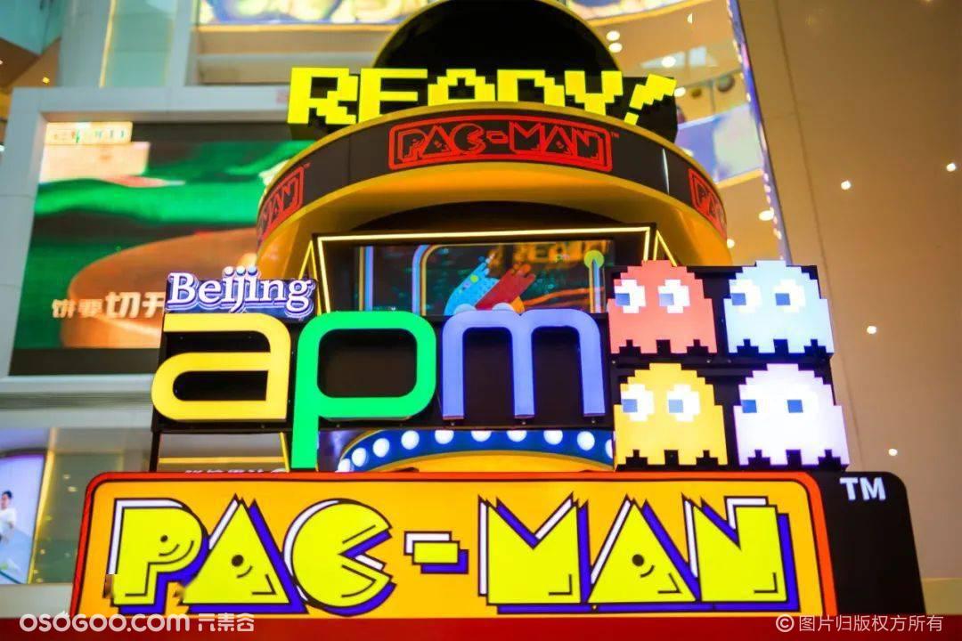 40周年特展华北首展  | PAC-MAN极限运动会