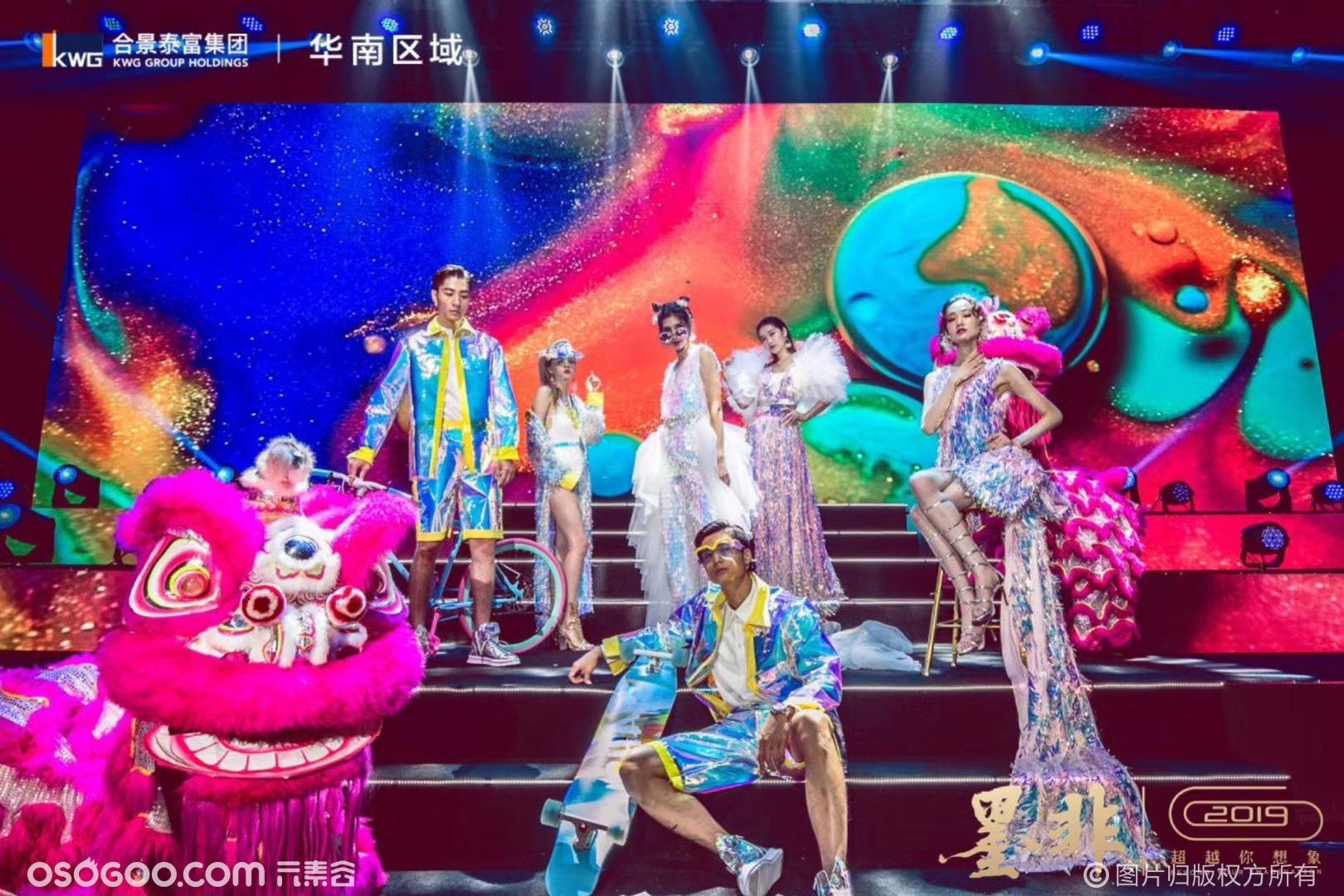 亚上文化-亚上礼服&幻彩时装