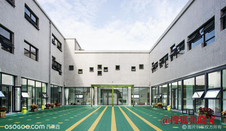 中国最美幼儿园设计合集-张晓光幼儿园设计