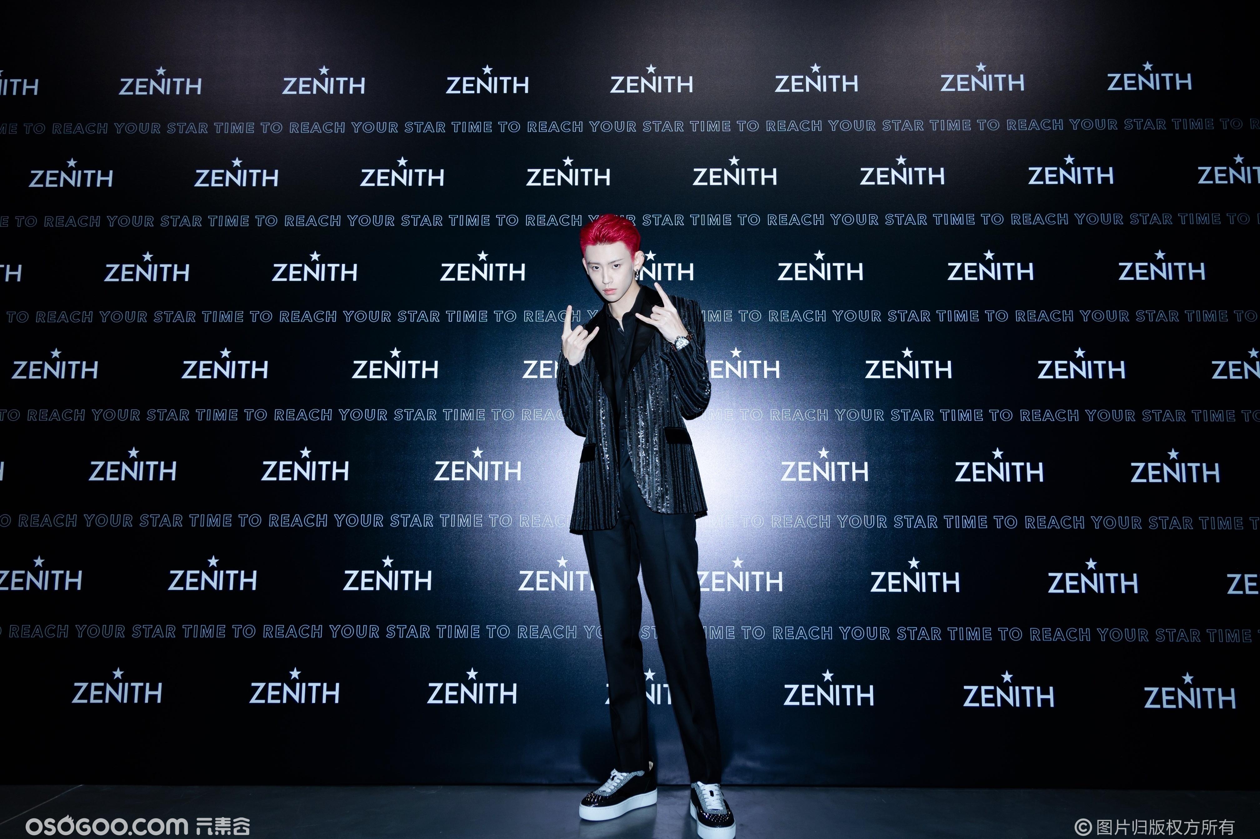 """Zenith真力时""线上精品店揭幕派对"