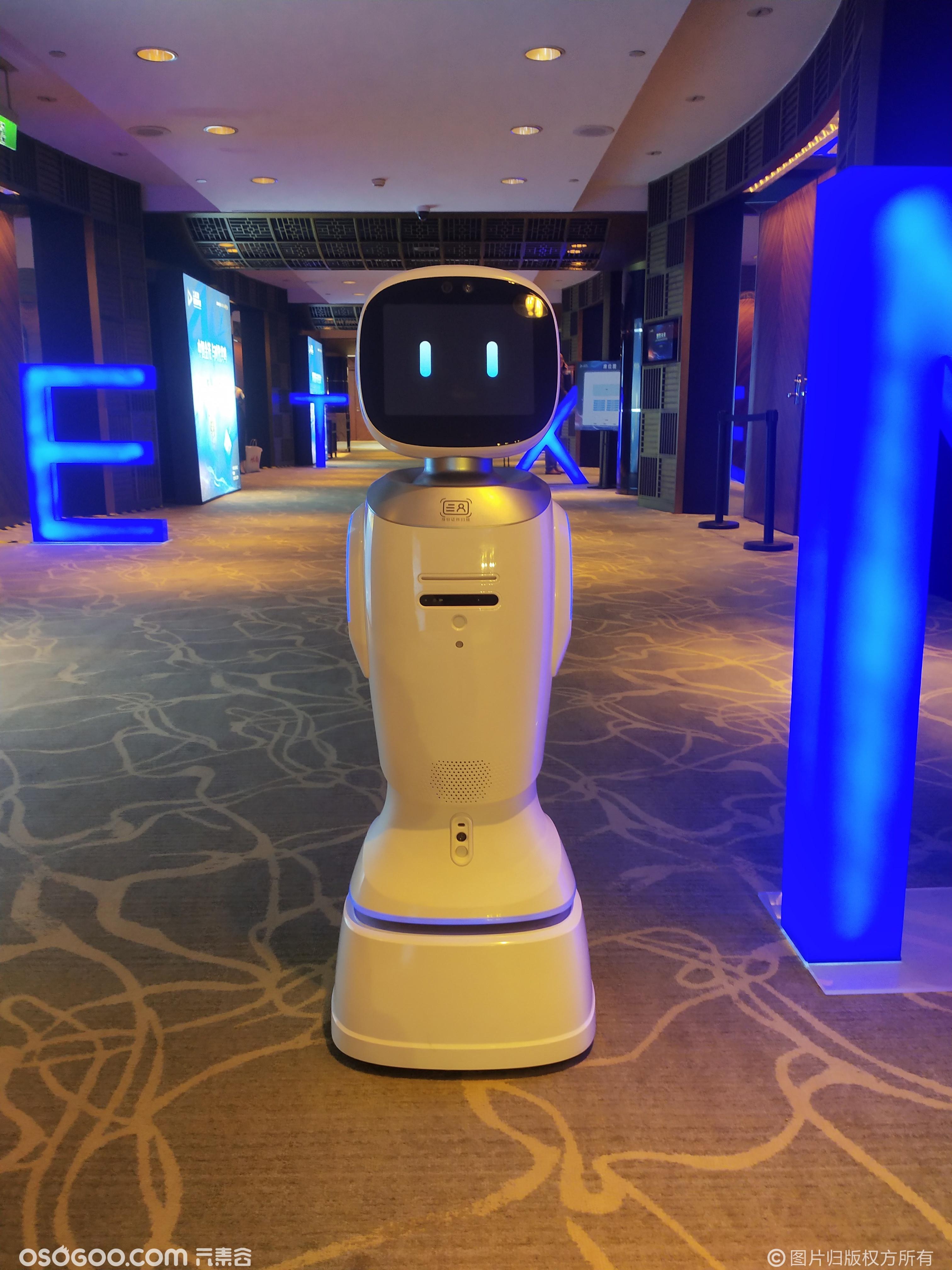 上海金茂地产会议活动 机器人茂茂互动主持 迎宾接待 咨询问答