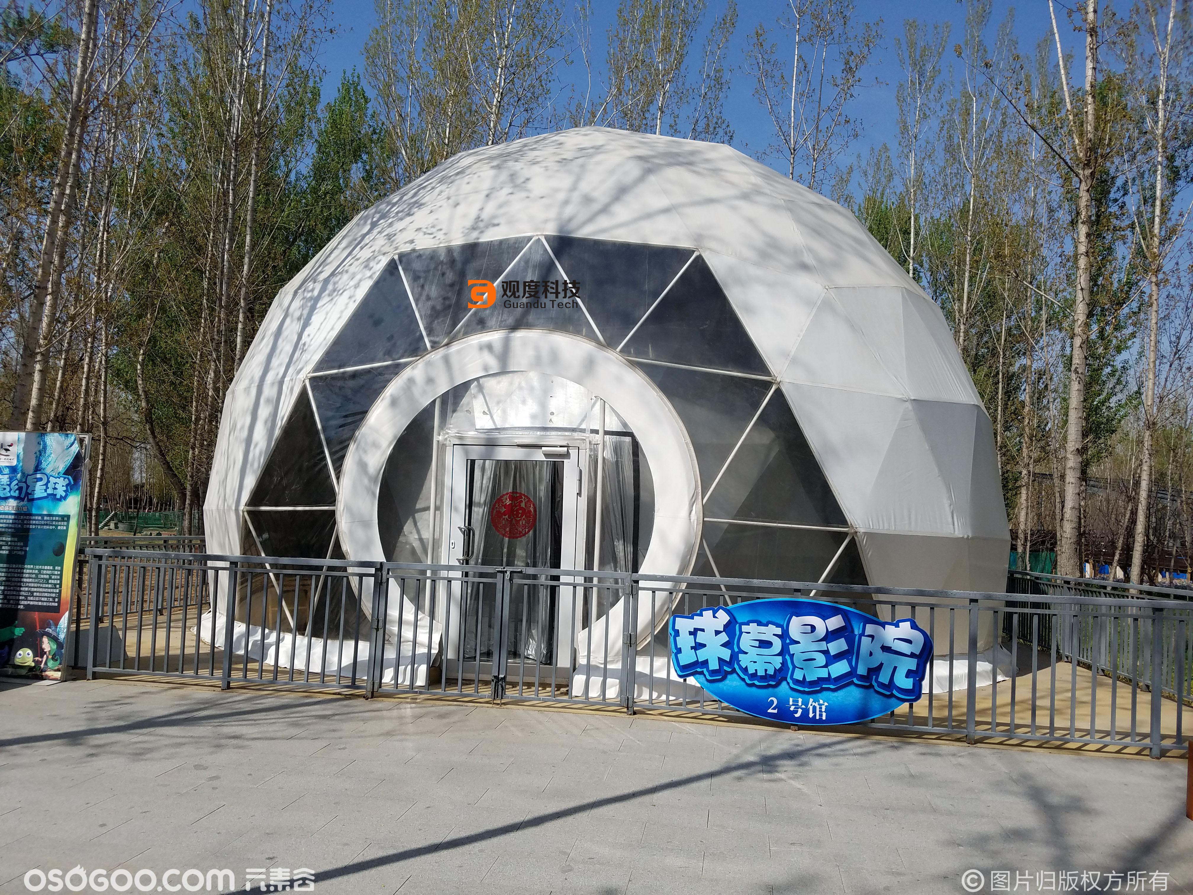 球幕影院租赁 球幕影院销售  室内室外球幕影院