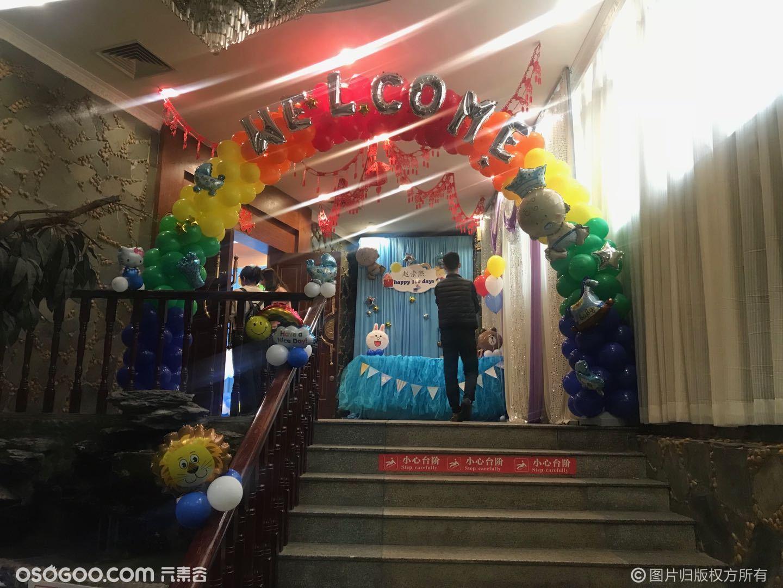 广州百日宴布置小王子主题