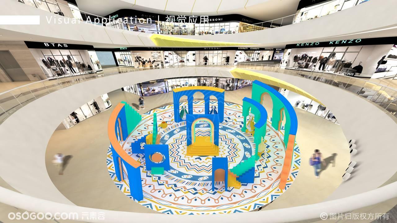 【湛蓝马约尔】摩洛哥主题IP空间艺术展-感映艺术出品