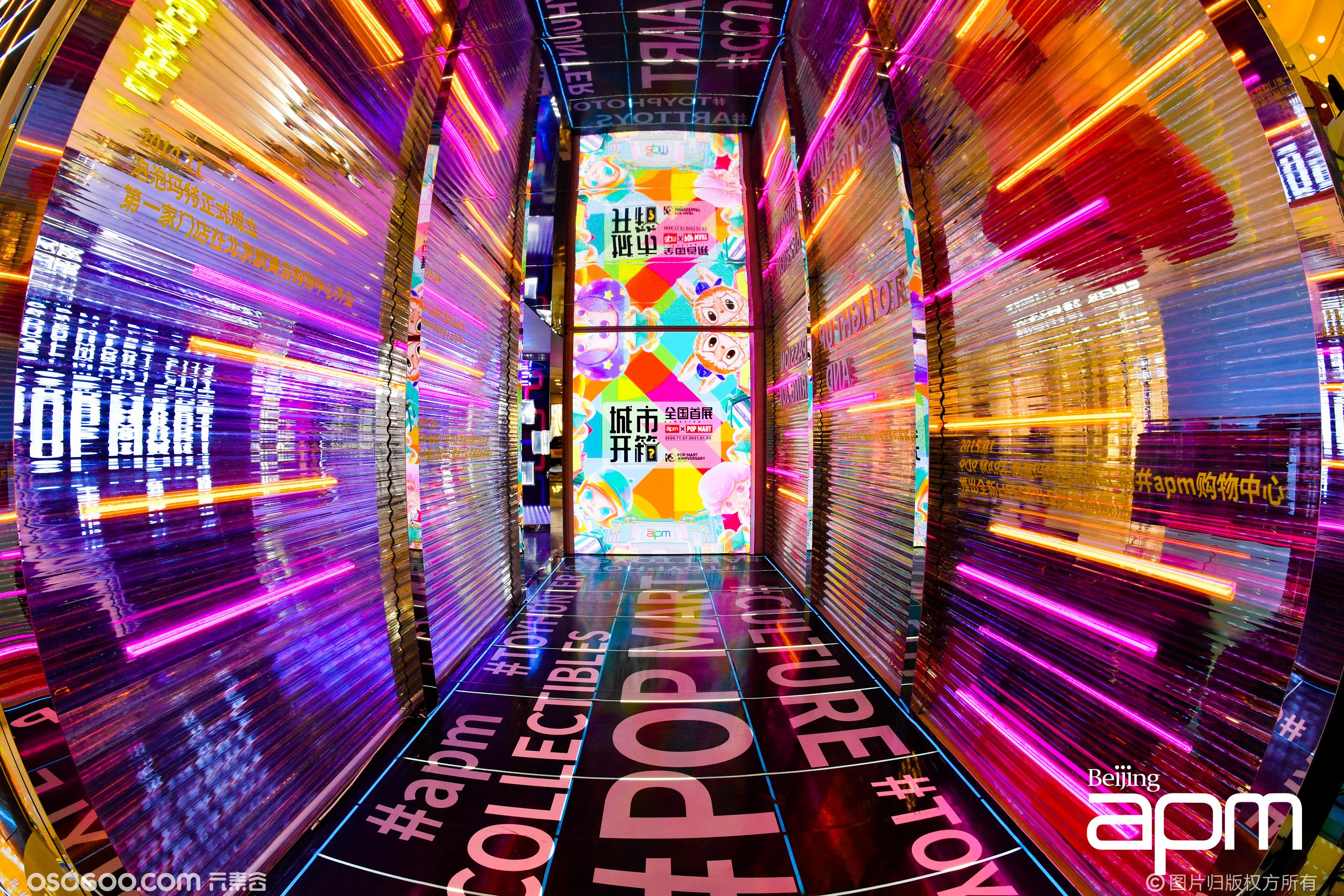 北京apm x POP MART【城市开箱】全国首展