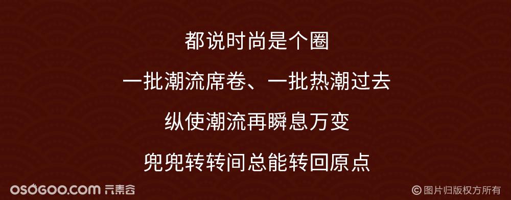 9月26日百匠聚京秋,国味上潮来