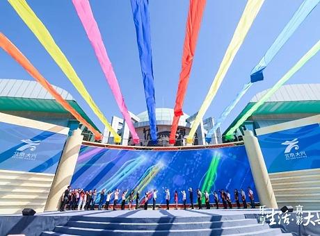 第33届北京大兴西瓜节