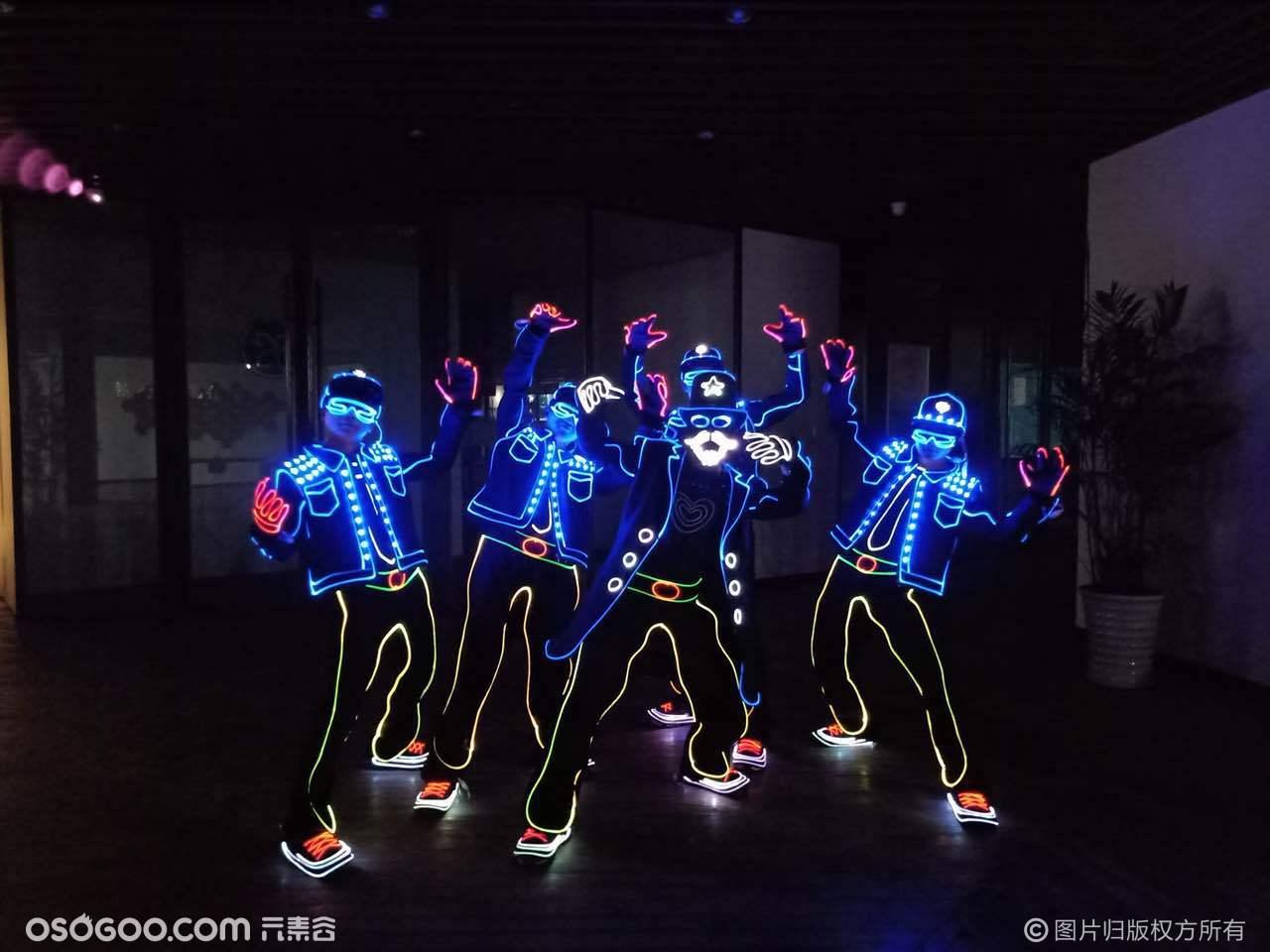 亚上文化--能源舞者