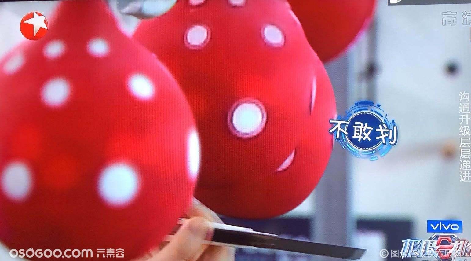 互动游戏|气球也玩出花样了