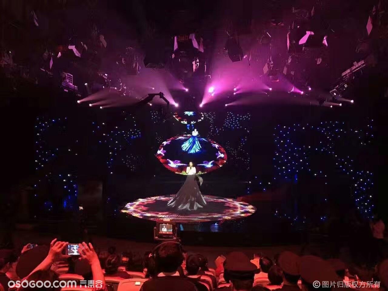 3D全息裙摆,广州性价比最高的全息节目
