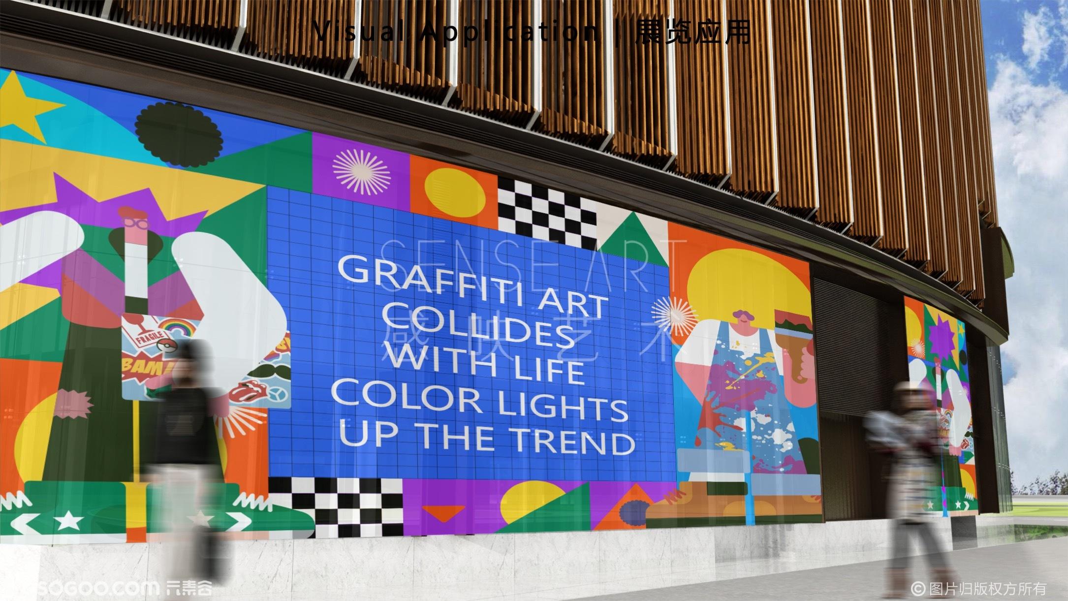 【潮玩涂鸦研究所】菲律宾潮流艺术插画艺术家主题IP美陈装置展